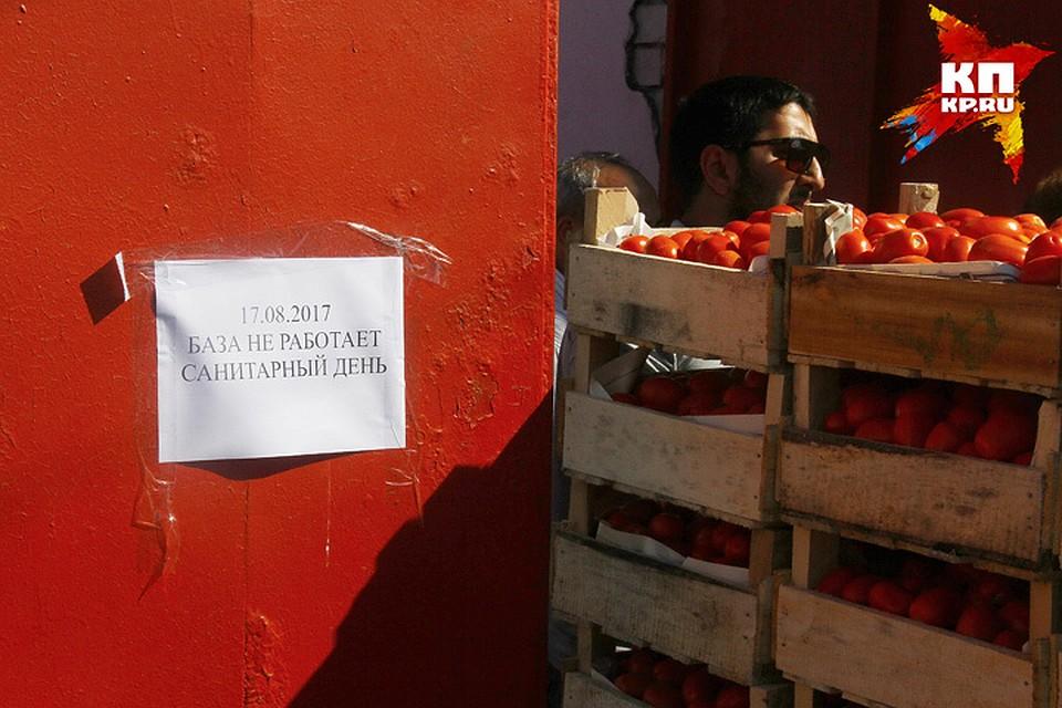 ВНижнем Новгороде рынок наКузбасской улице закрыли из-за массовой потасовки