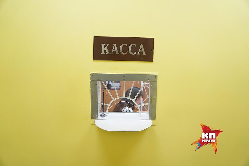 Екатеринбургское предприятие задолжало своим работникам 15 млн руб.