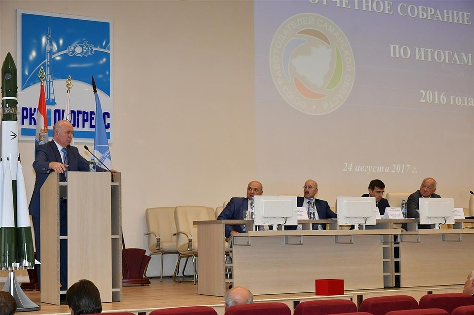 Губернатор Самарской области провёл рабочую встречу сглавой администрации президента