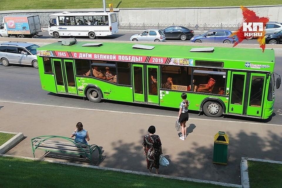 ВКрасноярске для пассажиров заработала функция «Построй маршрут»