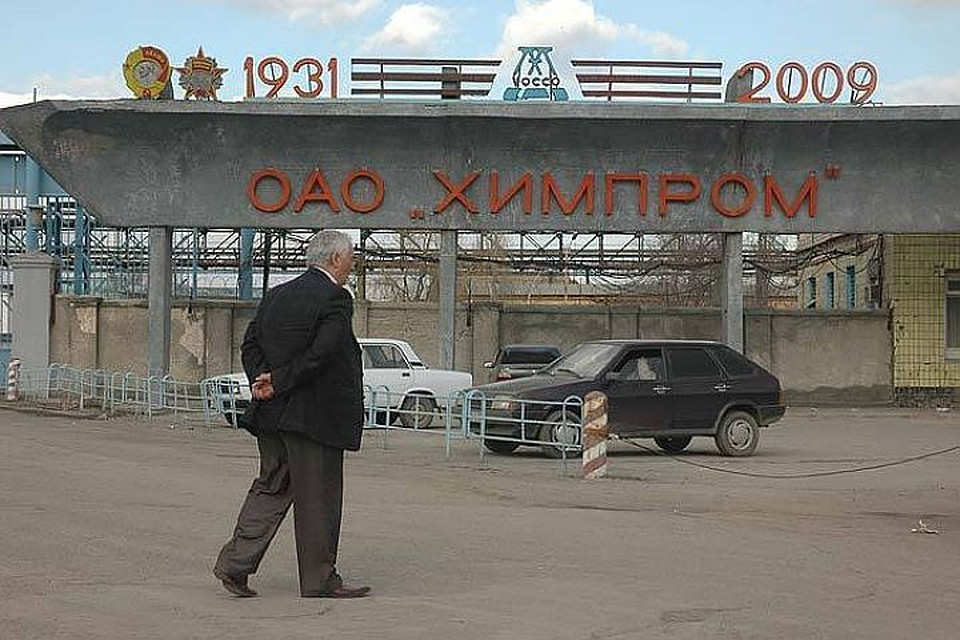Нейтрализация «Белого моря» вВолгограде обойдется в6 млрд руб.