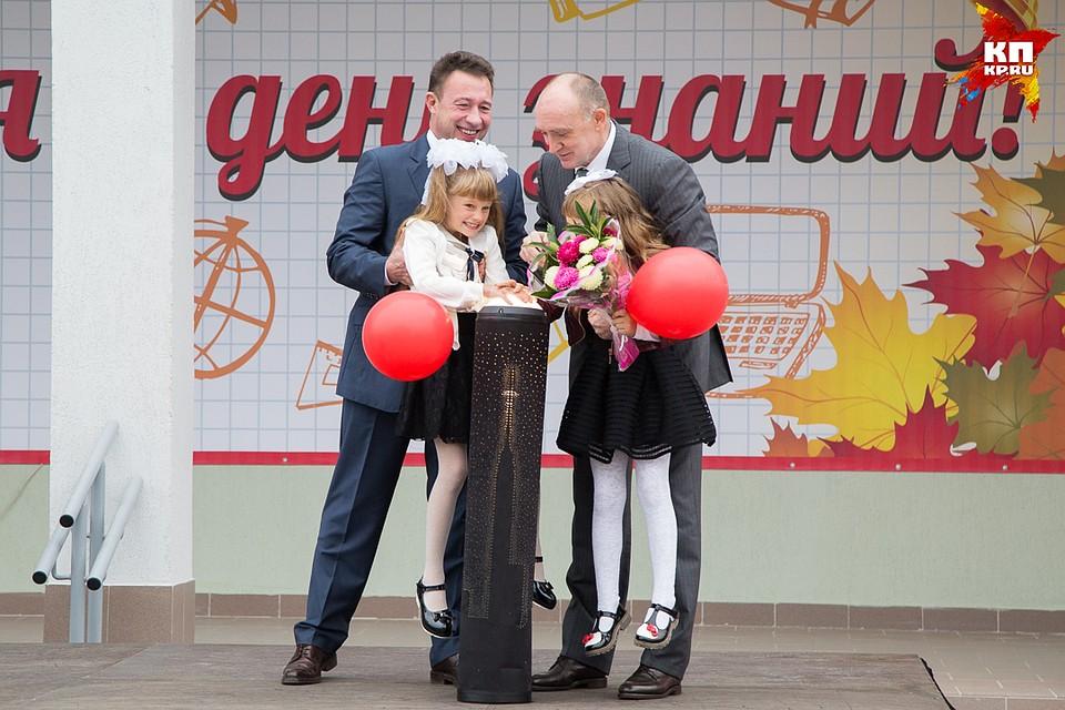 НаЮжном Урале открыта наибольшая школа вУрФО