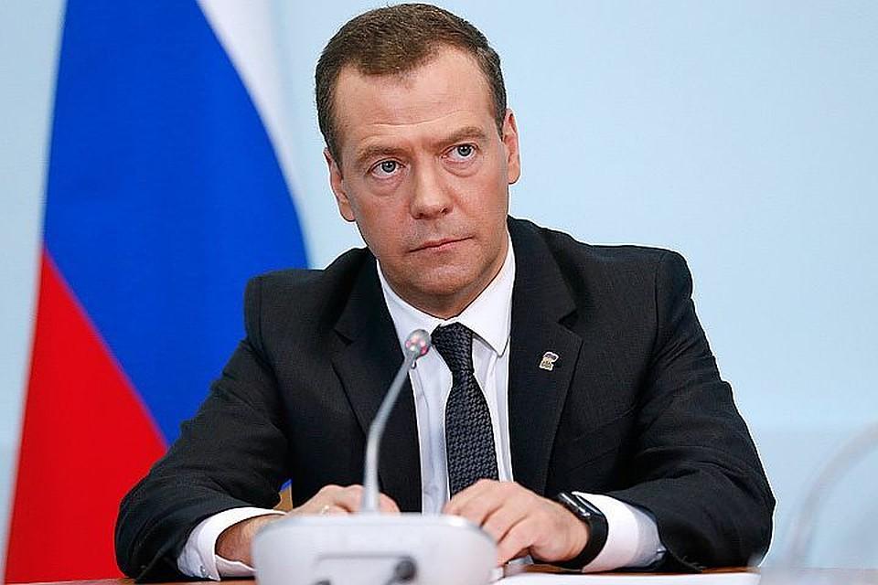 Медведев одобрил новейшую  стратегию защиты прав покупателей