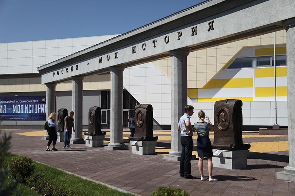 Губернатор Владимиров поздравил ставропольцев соткрытием музея «Россия— Моя история»