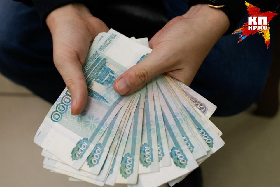 ВОмске пенсионер спустя полгода отметил кражу 150 тыс. руб.