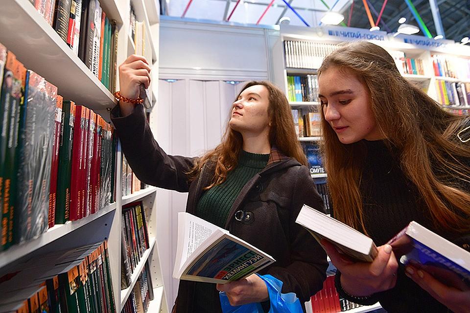 229 поэтов стали победителями конкурса «Книга года— 2017»