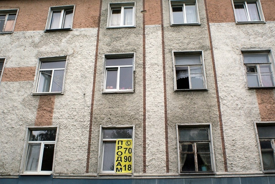 ВКалининграде четырехлетний ребенок выпал изокна четвертого этажа