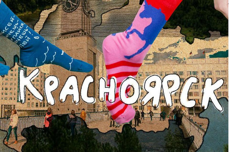 Дизайнер изСанкт-Петербурга выпустил серию носков ссимволами Красноярска