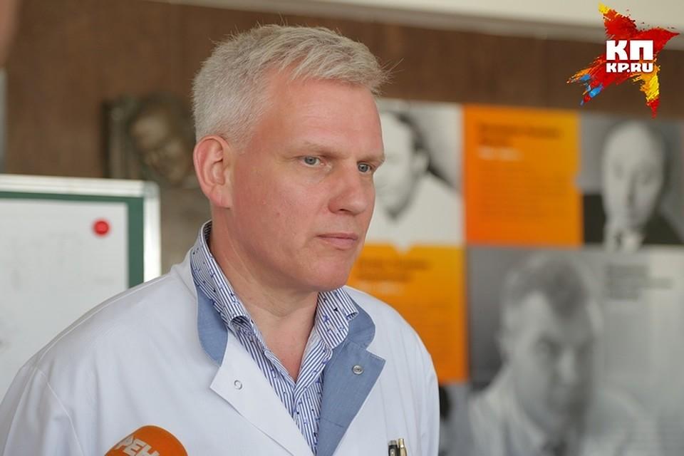 ВКрасноярске мошенники обманывают престарелых людей отимени главврача краевой клиники