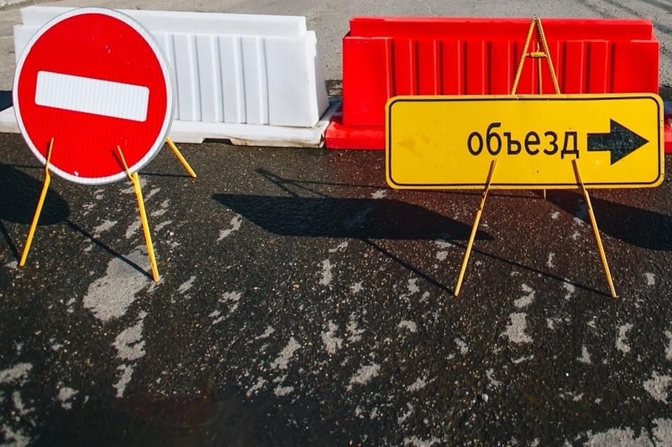 ВКраснодаре наремонт закрывается участок ул.Тургенева