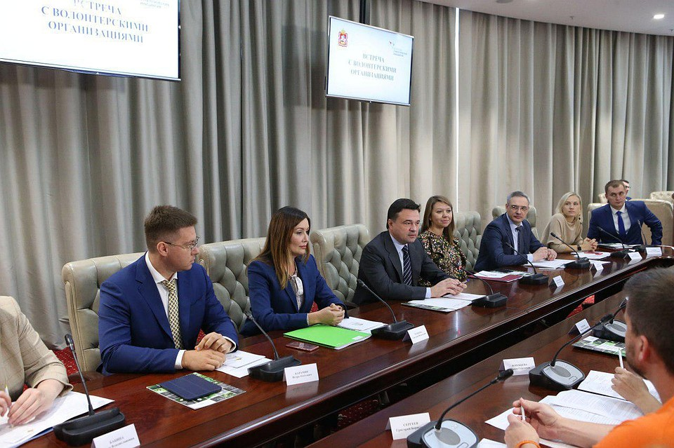 Подмосковные власти планируют ввести вшколах университет волонтёрства
