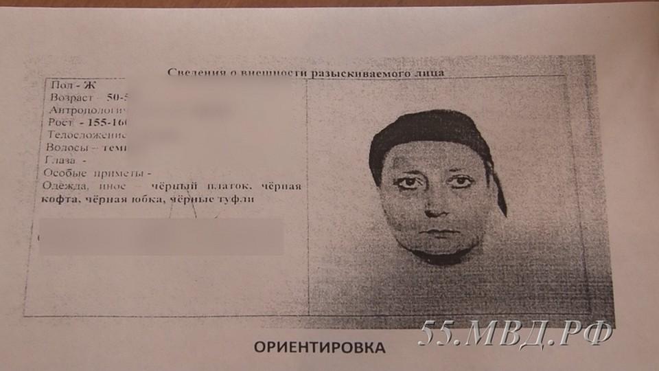 Омичка заплатила заснятие порчи 70 тыс. руб.