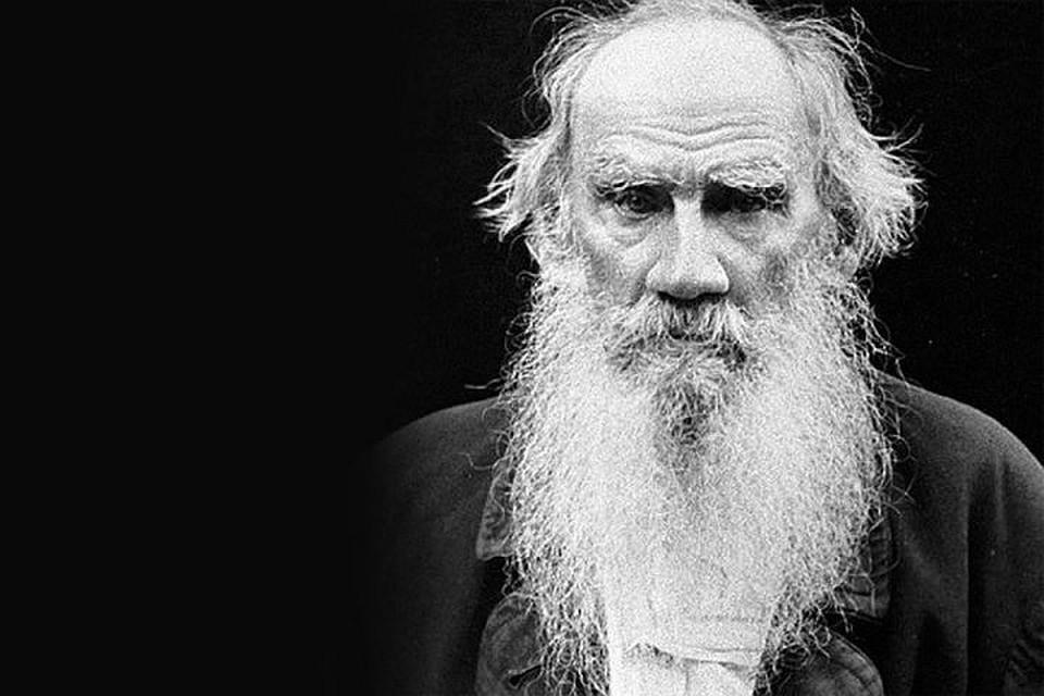 ВТатарстане 2018 год объявлен Годом Льва Толстого