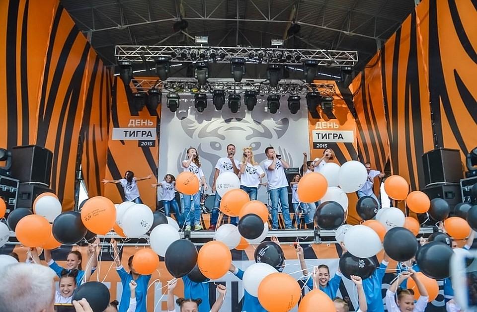 День тигра: Путин поздравил спраздником жителей Приморья