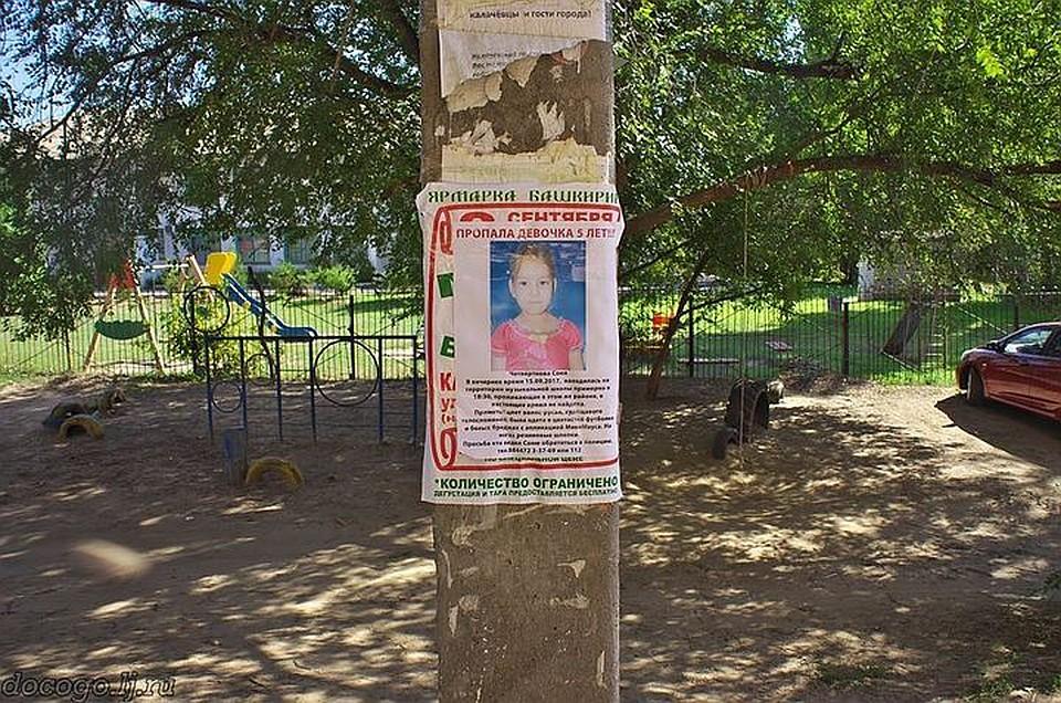 Раскрыть убийство девушки помог 73-летний гражданин Калача-на-Дону