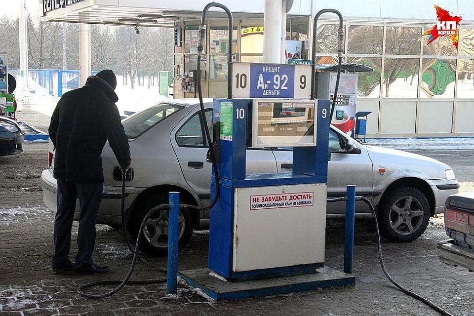 «Белоруснефть» предлагает поднять цены набензин покрайней мере на5%