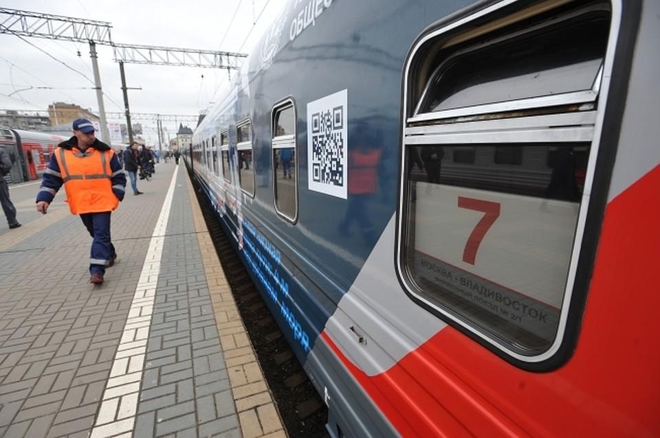 ИзЧелябинска воВладивосток можно будет добраться без пересадок