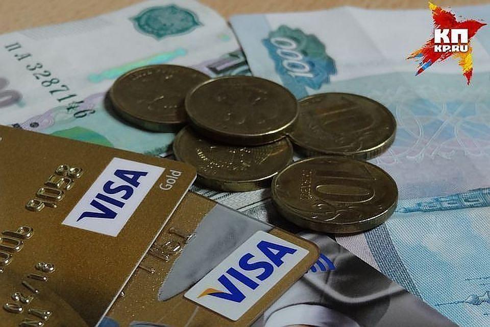 «Люди умнеют»: в РФ кредиты пробуют брать наличными