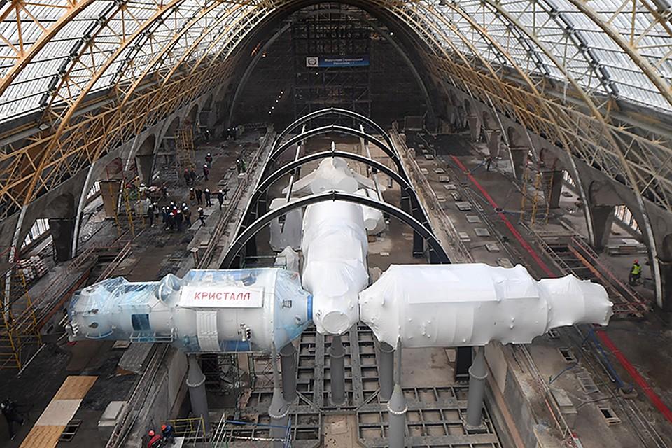 НаВДНХ привезли модуль орбитальной станции «Мир»