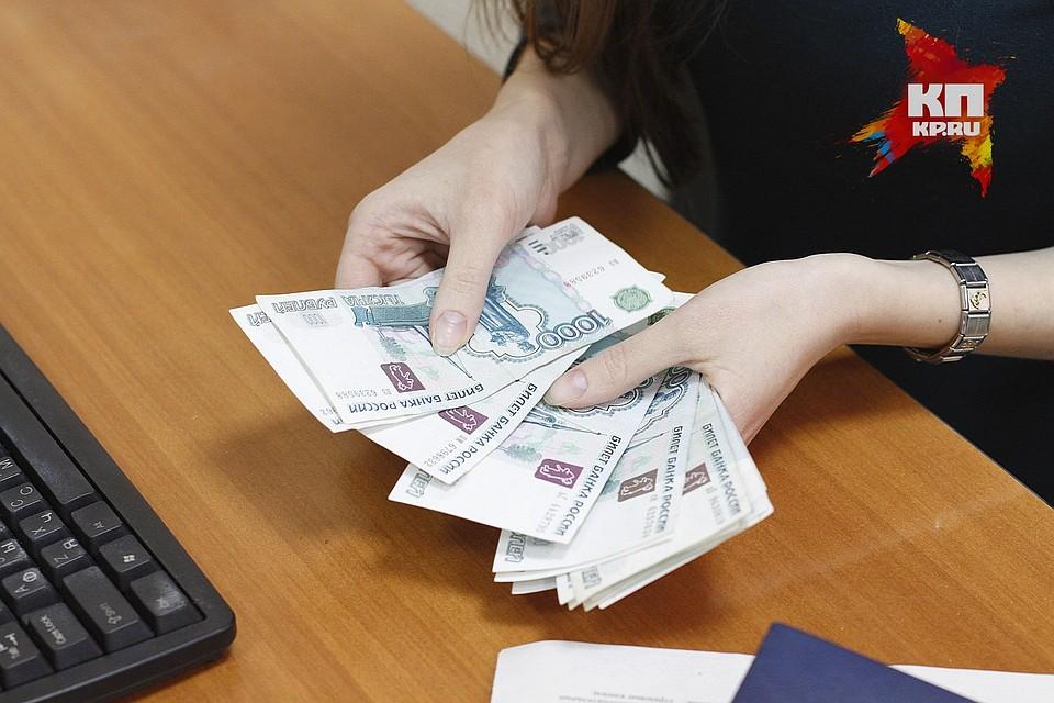 Мэрия берет кредиты на млрд, чтобы платить постарым