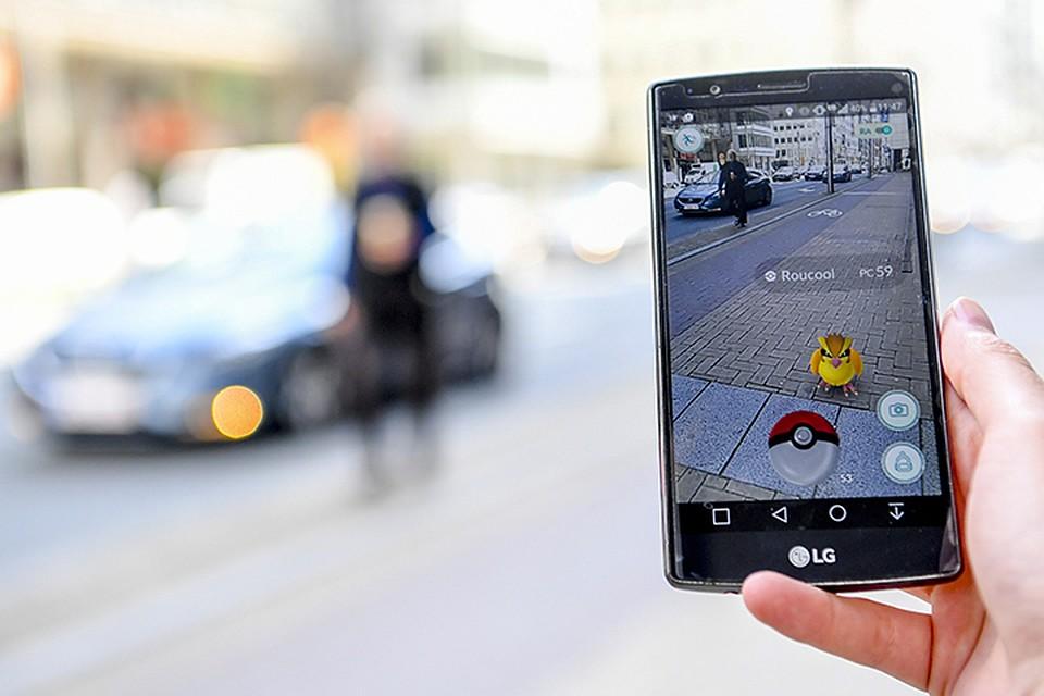 Российская Федерация  использовала приложение Pokemon Goдля вмешательства вамериканскую политику