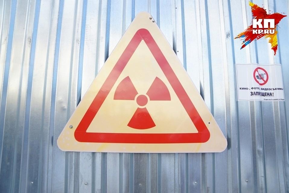На Екатеринбург надвигается радиация
