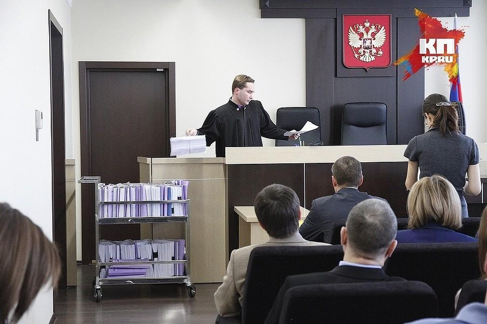 ВКрасноярске мужчина взял узнакомых 18 млн руб. и пропал