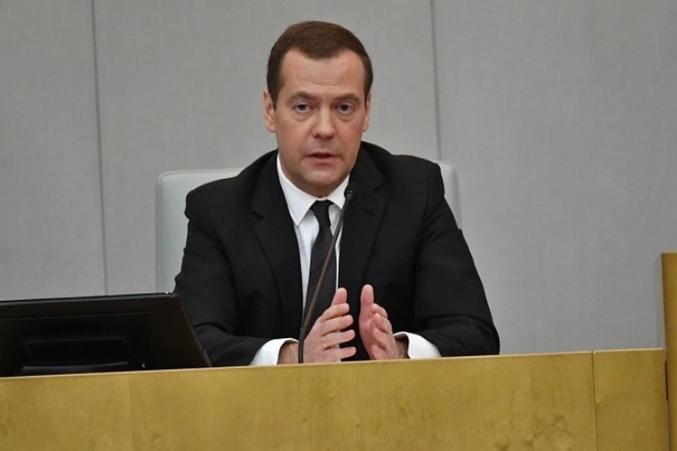 Д. Медведев: Объем электронной торговли вРФ пока недостаточен