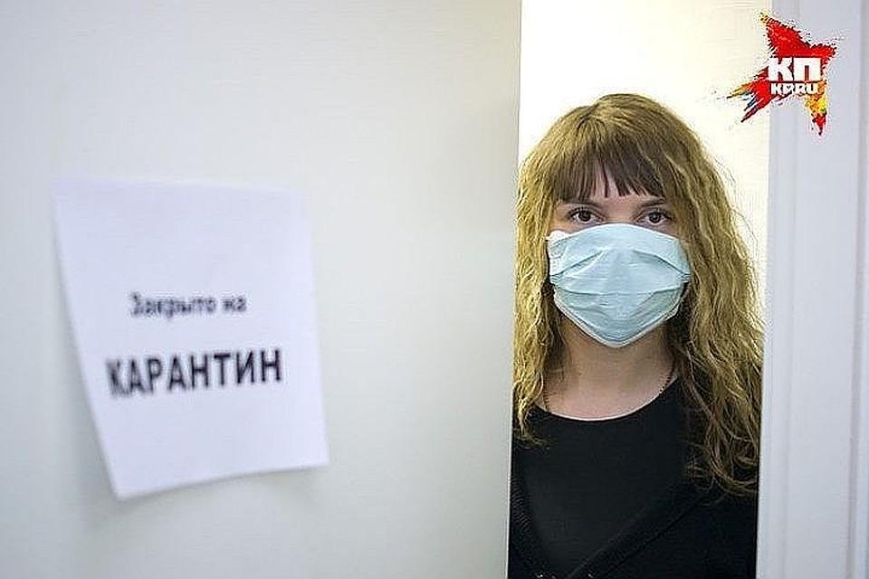 Карантин установлен вшколах Дзержинска сроком на10 дней
