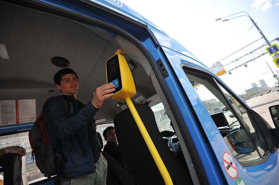 Браслеты счипом «Тройки» начали торговать встоличном метро