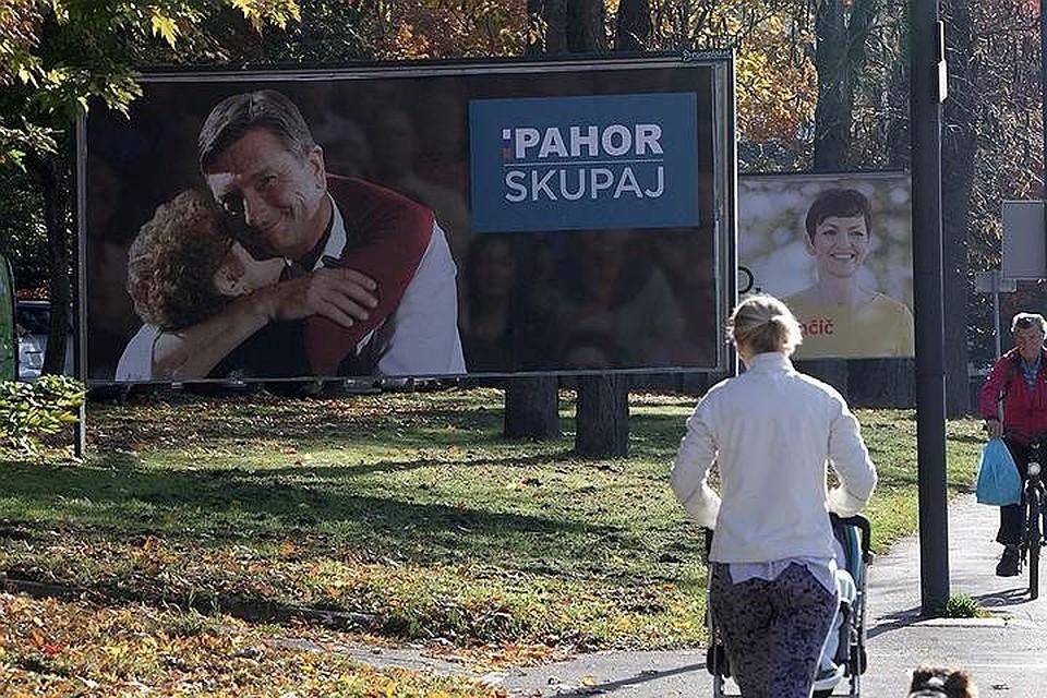 ВСловении начались выборы президента
