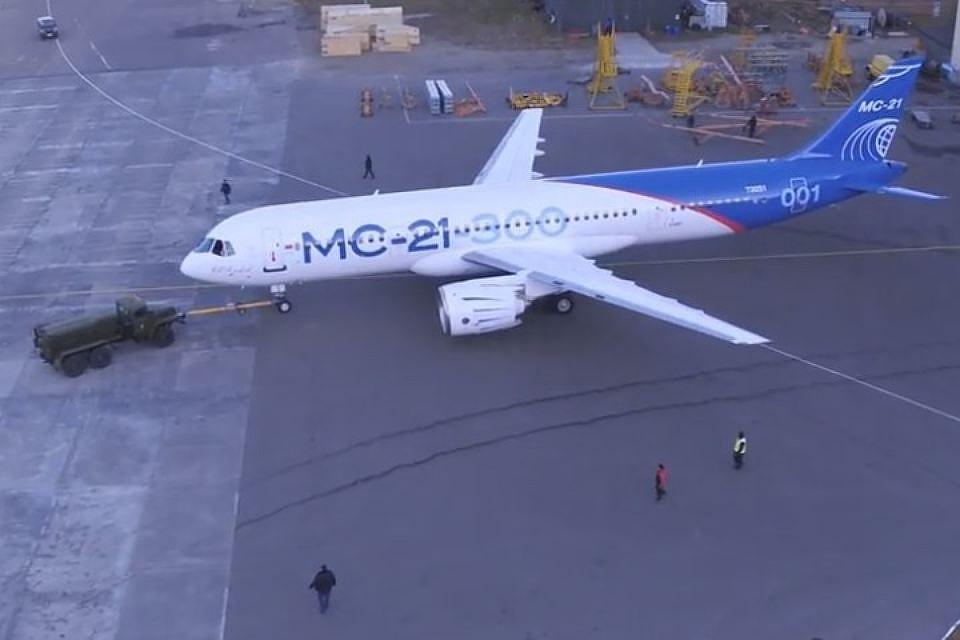 ВМексике заинтересованы в закупке русских самолетов МС-21
