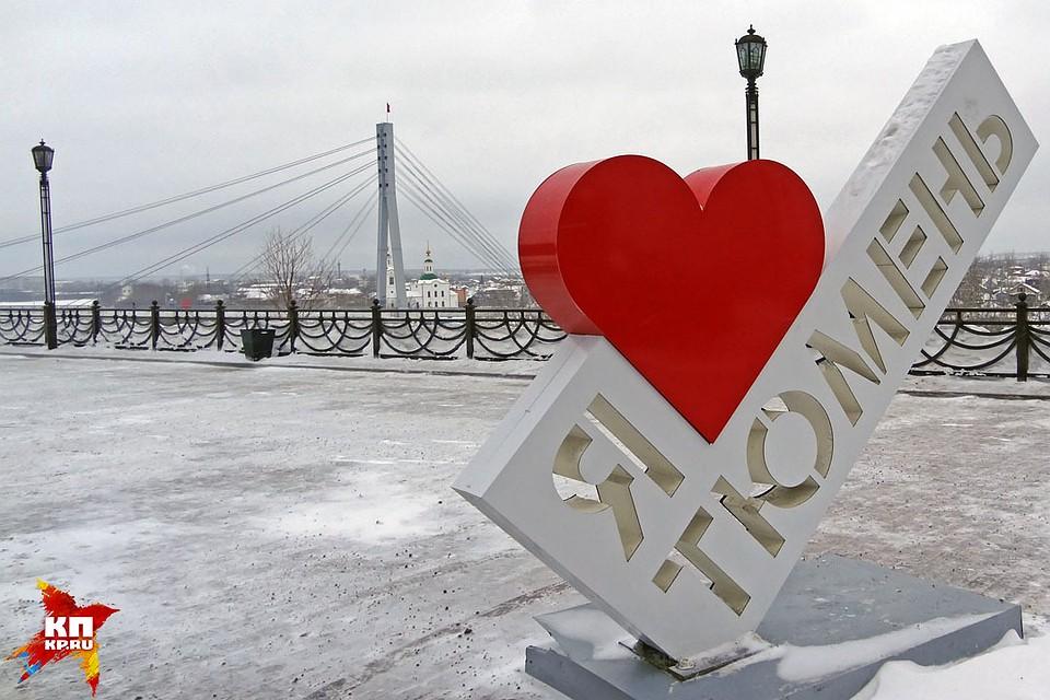 ВТюмени предполагается снегопад