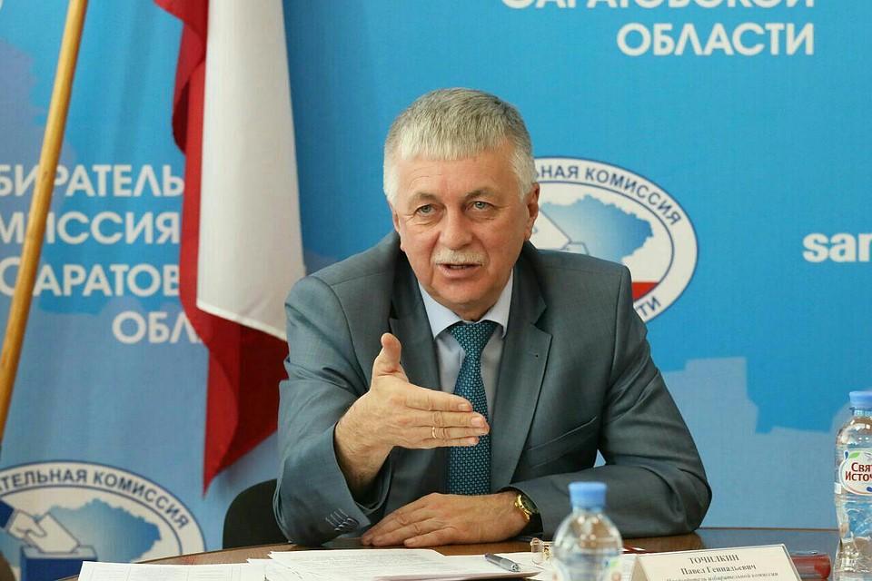 Павел Точилкин подал вотставку споста председателя избиркома Саратовской области