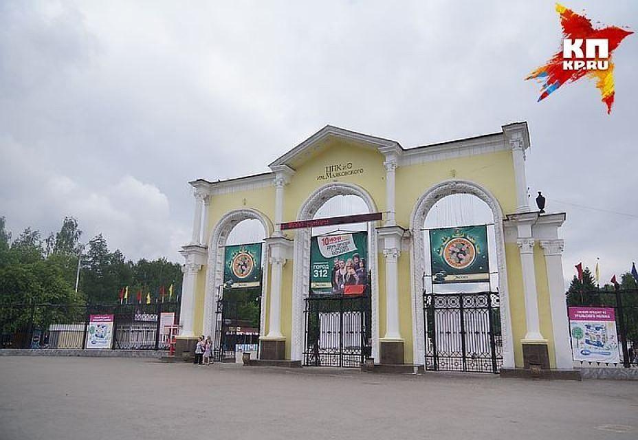 Екатеринбуржцы собирают подписи заотставку директора ЦПКиО