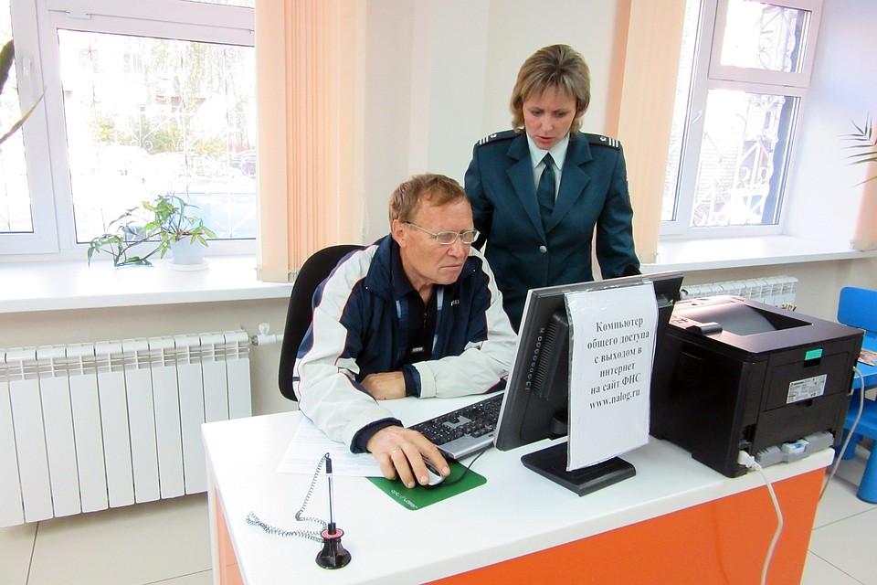 Налоговики приглашают оренбуржцев наДни открытых дверей