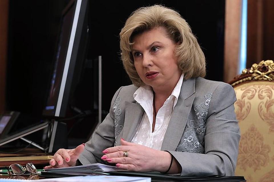 Москалькова увидела основания для возбуждения дела опытках вЧечне