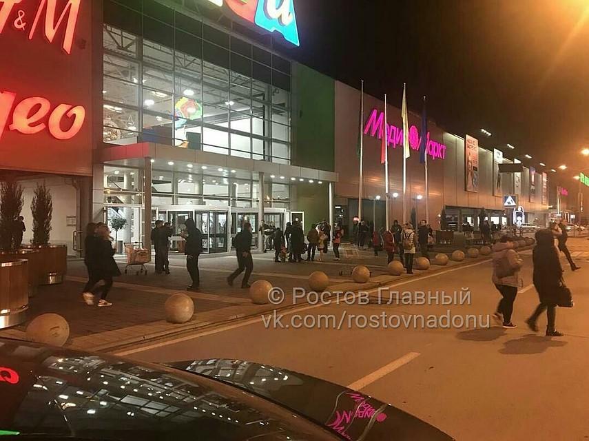 Ростовская милиция поведала, что искали вТЦ «МЕГА»