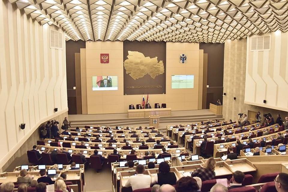 Бюджет Новосибирской области на 2018 приняли впервом чтении