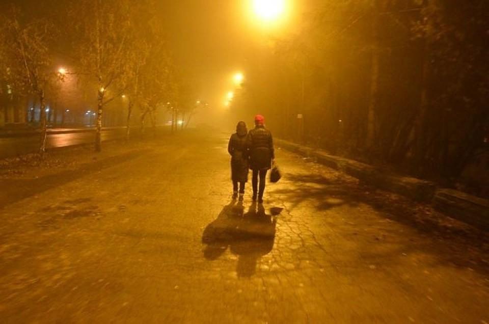 Погода вКирове на4 и5ноября: похолодает до