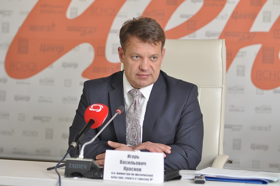 Игорь Краснов, покинувший пост министра спорта Удмуртии, будет заниматься другим проектом