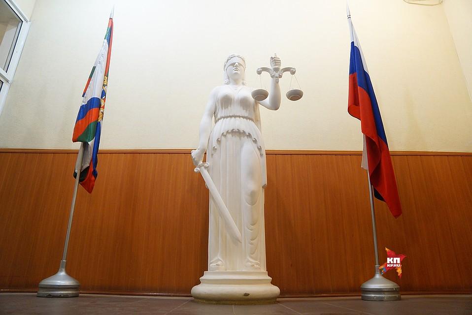 Свердловчанин получил шесть лет строгого режима зарасстрел сына