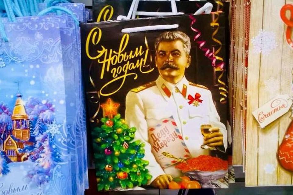 Екатеринбуржцы бойкотируют торговый центр, выпустивший пакеты соСталиным
