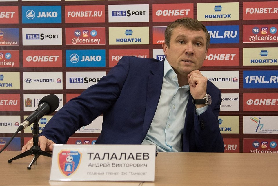 Известный футбольный тренер устроил перепалку с корреспондентами  и обидел  пресс-атташе «Енисея»
