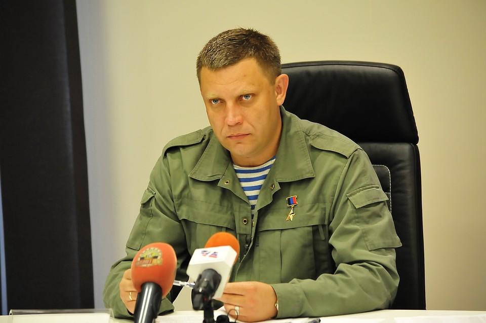 Киев подводит Донбасс кбольшой войне— Александр Захарченко