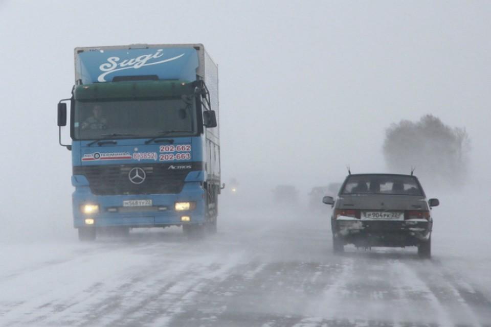 Дорогу Чита— Хабаровск закрыли для автобусов из-за снега