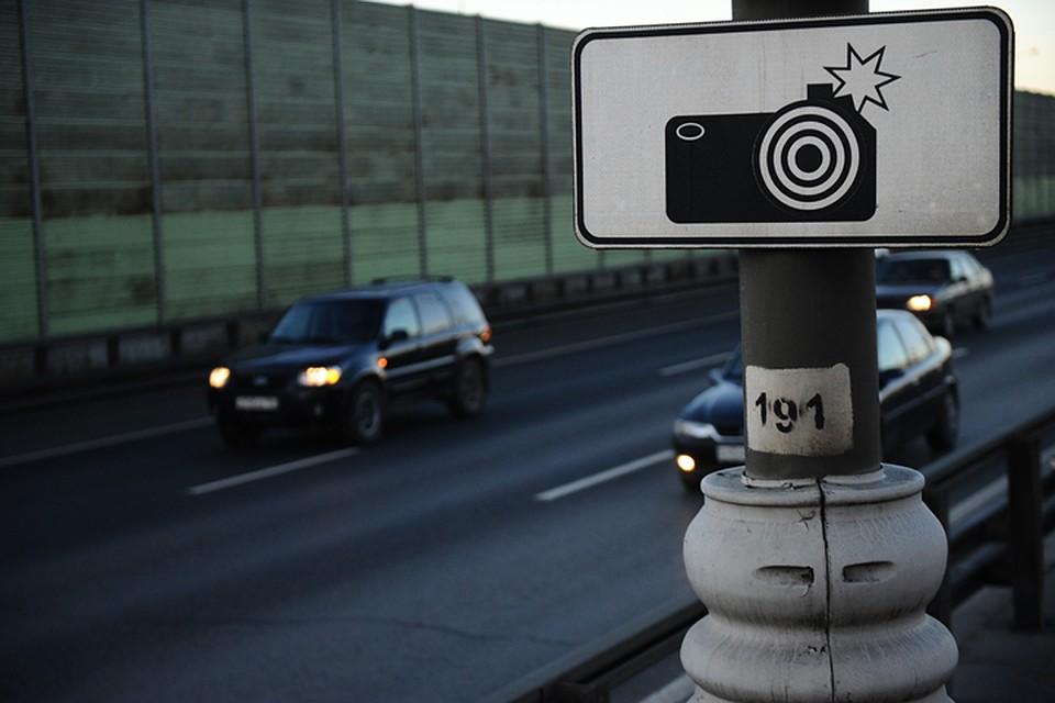 НаСтаврополье появятся 75 камер видеофиксации