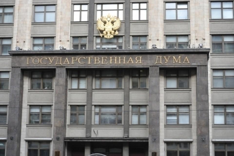Госдума приняла закон о внесудебной блокировке сайтов в России