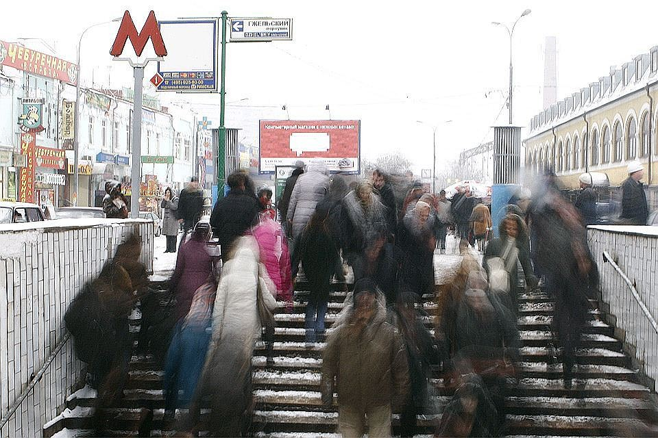 Станции метро «Алтуфьево» и«Отрадное» закрыты для входа пассажиров