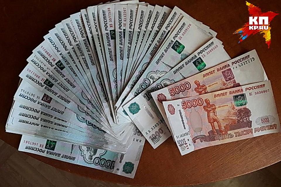 Воронежцы всреднем получают 27,9 тыс. руб.